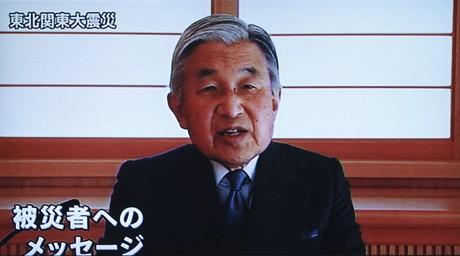 El emperador japonés, Akihito, en un momento del discurso televisado este miércoles.