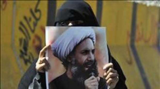 L'Aràbia Saudita estrena l'any amb una execució massiva de 47 reus