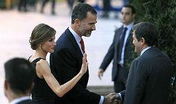 Los Reyes, el jueves, a su llegada a Oviedo.