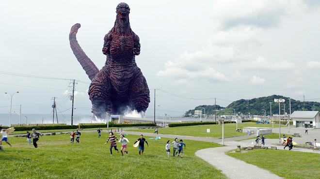 Estrenos de la semana. Tráiler de Shin Godzilla. (2016)