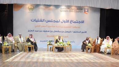 Solo hombres en las fotos del primer Consejo de Mujeres Jóvenes en Arabia Saudí