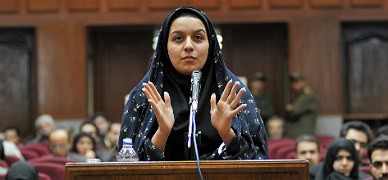 Reihan� Yabar�, ante el tribunal que la juzg�.