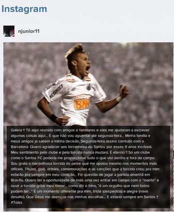 Neymar, 2018