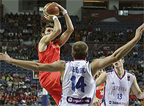 Mundial de Baloncesto