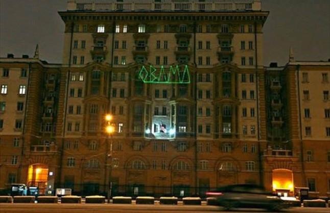 """Un cartel colocado ante la embajada de EEUU en Moscú tilda a Obama de """"asesino"""""""