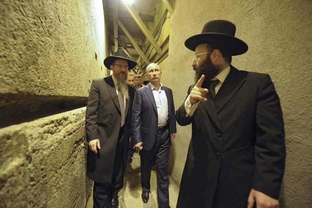Historia vascos Judios en Vasconia
