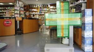 bgasulla21816382 barcelona 12 03 2013 farmacia tomas berasategui para el arti161016113613