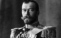 Los Romanov, juego de tronos entre zares