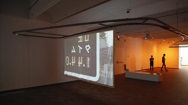 La Fundació Miró revisita el clàssic film 'The way things go'