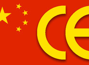 El logo China Export es sin�nimo de 'Made in China', aunque visualmente es casi igual que la marca de calidad europea 'CE'.