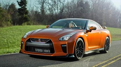 Nuevo Nissan GT-R.