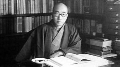 Un Sherlock japonès dels anys 30
