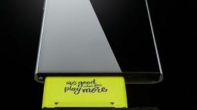 El G5 de LG ya está en el mercado