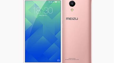 Llega el móvil Meizu M5s de gama media con carga rápida mejorada