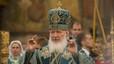 El papa Francisco y el patriarca ortodoxo de Mosc� celebrar�n un encuentro hist�rico