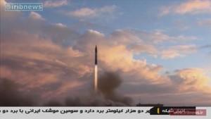 Imagen de vídeo del lanzamiento del nuevo misil iraní, difundida un día después de ser exhibido por primera vez en Teherán, el 23 de septiembre.