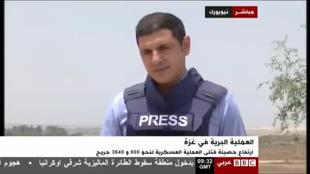 Un reporter àrab de la BBC és atacat en directe a Israel