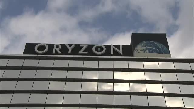 Oryzon es dispara més del 20% a la borsa després d'anunciar el seu trasllat de Catalunya a Madrid
