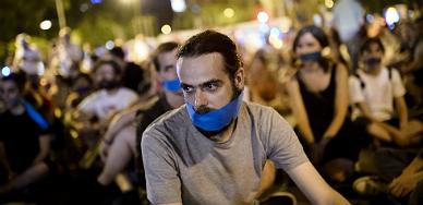 Protesta contra la 'ley mordaza', anoche en Madrid.