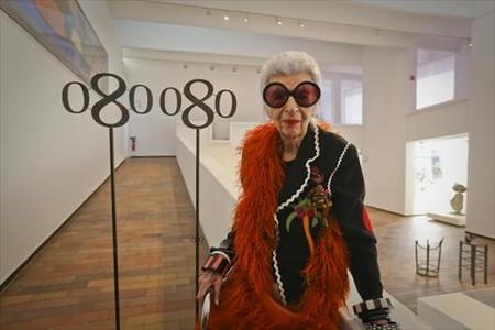 Apfel, ahir, en la presentació del documental 'Iris' a la Fundació Miró.