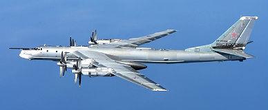 Bombardero Tu-95 'Bear'.