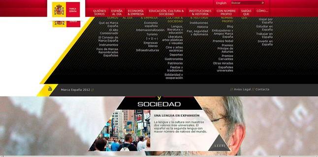 La web de Marca España solo está disponible en castellano