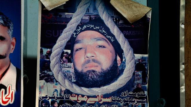 Alerta en Pakistán por la ejecución del hombre que asesinó a un gobernador que se oponía a las condenas por blasfemia.