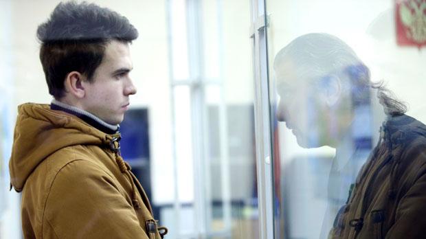 Tres años de prisión para el creador del juego suicida de la 'Ballena Azul'