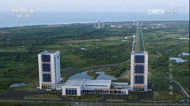 La Xina llançarà aquesta setmana la primera nau espacial de càrrega