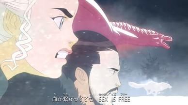 'Juego de Tronos' se 'anime'