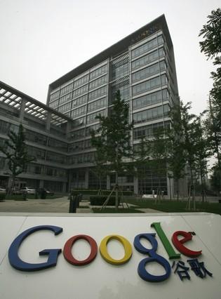el gobierno bloquea los servicios de google en china