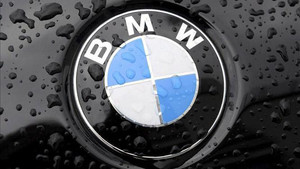 548755-logotipo-bmw-esconde-secreto