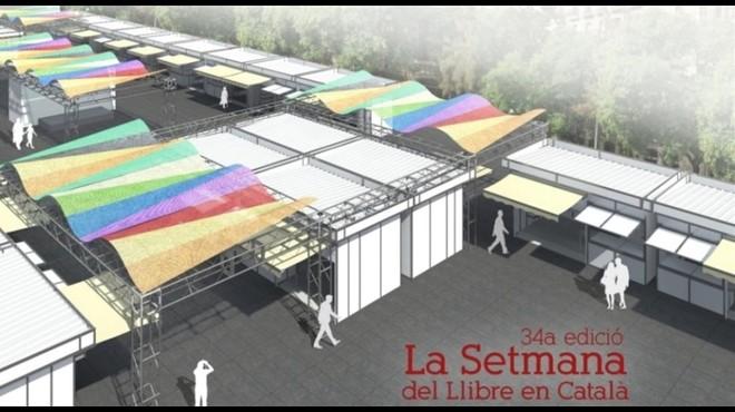 Imagen simulada de las nuevas casetas de la Setmana del Llibre en Catal�
