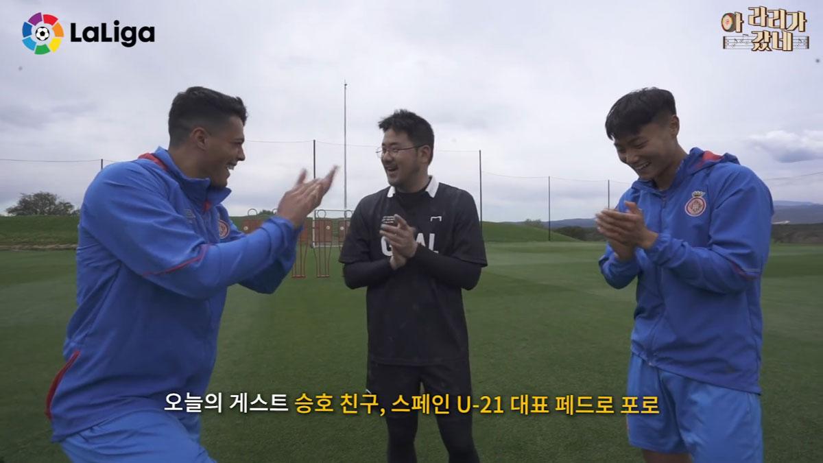 Pedro Porro y Seung-Ho Paik descubren la cultura española a los seguidores coreanos.