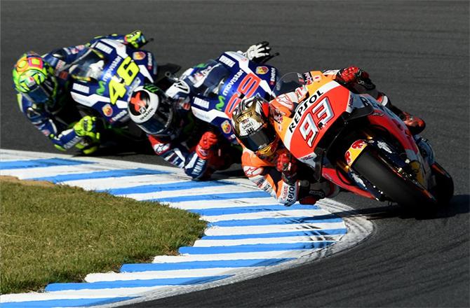 Circuit de Japó