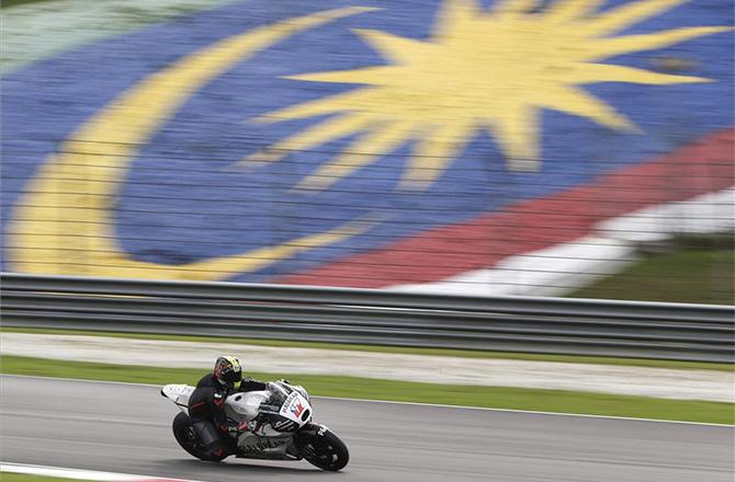 Circuit de Malàisia