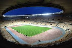 Tanca l'estadi de La Cartuja de Sevilla per deteriorament