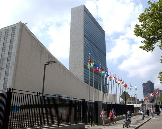 United Nations headquarters building, designed by Brazilian architect Oscar Niemeyer, in New York. (AP Photo/Osamu Honda, File)