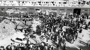 Épica entrada vecinal en la vieja fábrica asfáltica de Roquetes, el 9 de enero de 1977, este lunes hace 40 años.