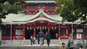 Fachada del santuario de Tomioka, donde tres personas fallecieron al ser agredidas por un individuo con un objeto punzante.