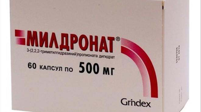 El Meldonium se compra por internet desde un precio de 13,38 euros