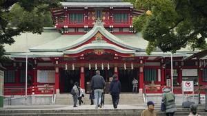 Triple homicidi amb una espasa de samurai en un temple sintoista de Tòquio