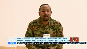 In this image made from video, Ethiopia's Prime Minister Abiy Ahmed announces a failed coup as he addresses the public on television, Sunday, June 23, 2019. The failed coup in the Amhara region was led by a high-ranking military official and others within the countryâs military, the prime minister told the state broadcaster. (ETV via AP)