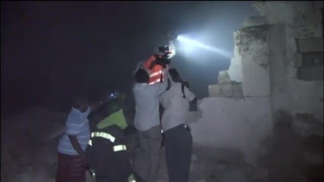 Al menos 30 muertos en un atentado en Somalia