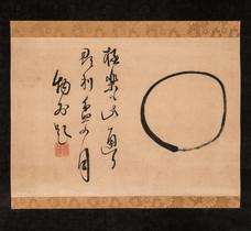 Un passeig per la història de l'escriptura