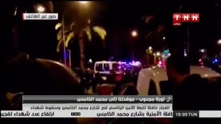 Almenys 14 morts en un atemptat contra la guàrdia presidencial de Tunísia