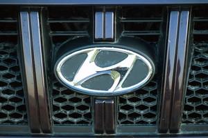 El logo de Hyundai.
