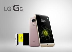 El {G5}, nou model de {LG} presentat al Mobile World {Congress} aquest diumenge.