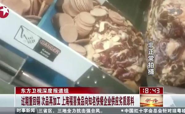 Las prácticas de la empresa cárnica Husi, que distribuye para cadenas como McDonalds y Pizza Hut, han dado la vuelta al mundo.