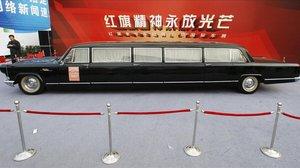 Una limusina presidencial de Hongqi, en una exposición automovilística en Pekín.